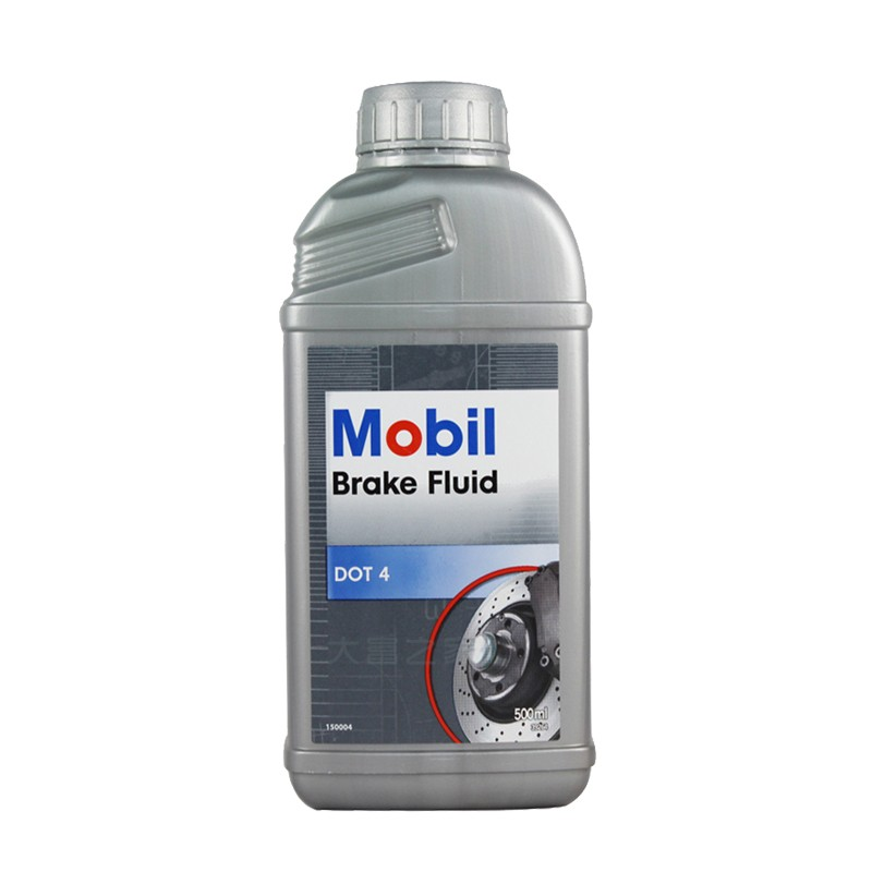Mobil-Brake-Fluid-Dot-4