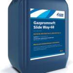 gazpromneft-slide-way