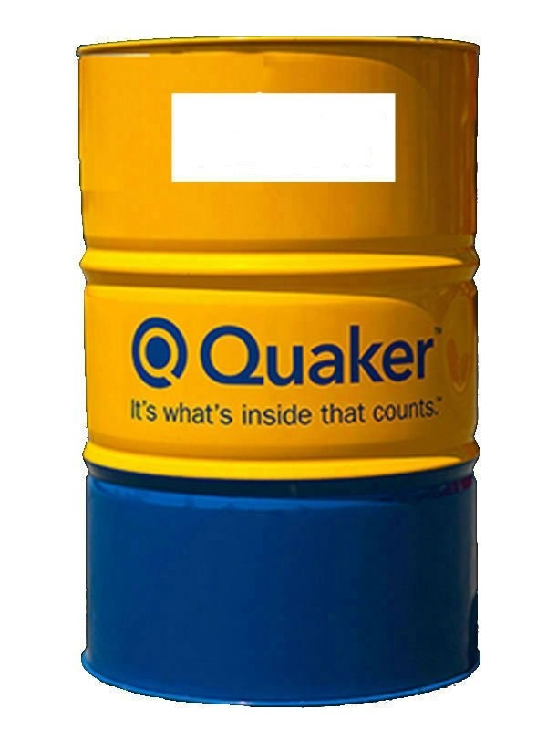 quakercool-7100-hd